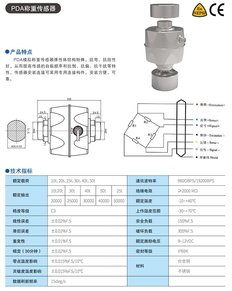 6-1传感器系列_01.jpg